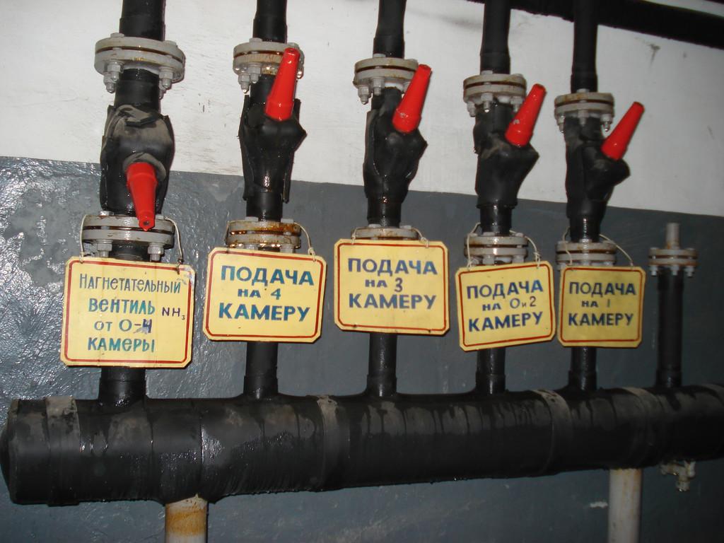 Монтаж аммиачных трубопроводов и запорно-регулирующей арматуры для холодильных камер хранения готовой продукции (9 камер)