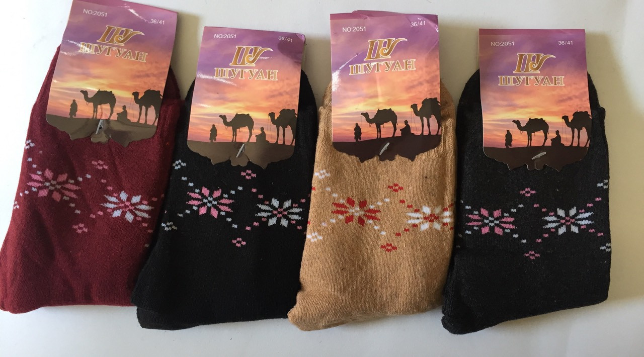 Махровые женские носки 36-41 Шерсть Ангора Шугуан