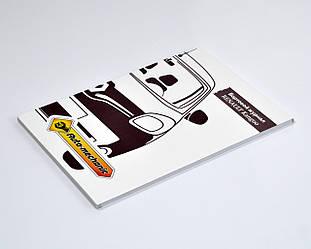 """Блокнот """"Бортовий журнал Renault Kangoo"""" на Renault Kangoo — Auto-Mechanic (Фірмові) - NRK"""