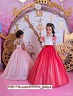 Детское нарядное платье BT-1135 - индивидуальный пошив