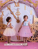 Детское нарядное платье BT-1141 - индивидуальный пошив