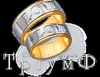 Обручальное кольцо с камнями цирконами широкое сочетание белого и красного золота   4521414 и 4511414