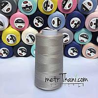 Нитки швейные 50/2  4000 ярдов,цвет серый № н312