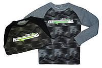 Реглан утепленный для мальчиков Active Sports оптом 134-164 см.№ HZ-6478