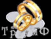 Обручальные кольца из золота 4521117 и 4511117