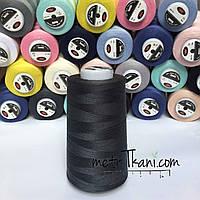 Нитки швейные 50/2  4000 ярдов,цвет темно-графитовый № н572