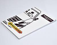 """Блокнот """"Бортовой журнал Nissan"""" на Nissan NV400 — Auto-Mechanic (Фирменные) - NNI"""