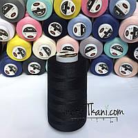 Нитки швейные 50/2  4000 ярдов,цвет черный № н002