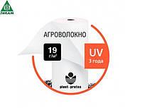 Агроволокно Plant-Protex плотность 19 г/м2