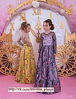 Детское нарядное платье BT-1142 - индивидуальный пошив