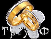 Обручальные кольца из золота 4521111 и 4511111
