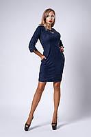 Красивое замшевое платье с карманами, темно-синее