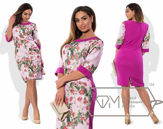 5b8a412466e Милое женское платье