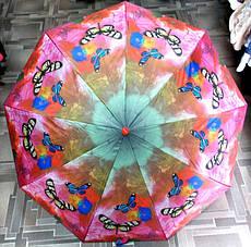 Зонт автомат в подарочной упаковке №1