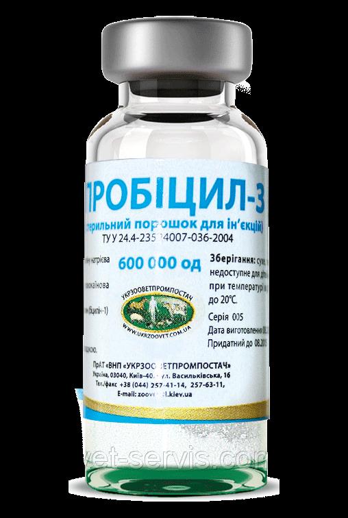 Пробицил - 3, порошок для инъекций, флакон 600 000 ЕД