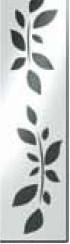 Решетка Стекло белое с рисунком ACO ShowerDrain E-Line 1000 мм