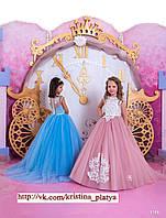 Детское нарядное платье BT-1148 - индивидуальный пошив