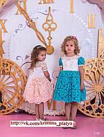 Детское нарядное платье BT-1149 - индивидуальный пошив