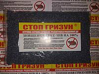 Родентицид СТОП ГРЫЗУН, отрава от крыс и мышей, Бродифакум+ Бромадиалон, зерно, ароматизатор. Мешок 25 кг.
