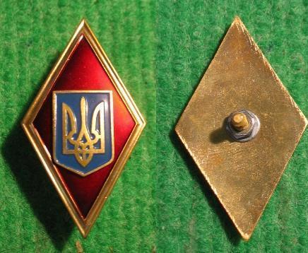 Университет красный фон Украина