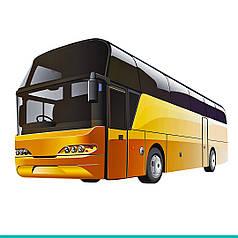 Для автобуса