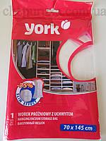 Пакет для вакуумной упаковки York 70*145 см