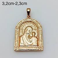 Ладанка Божья матерь с младенцем, ювелирная бижутерия