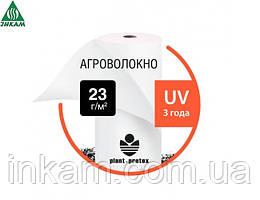 Агроволокно Plant-Protex плотность 23 г/м2