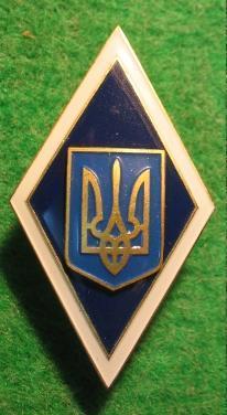 Университет синий фон Украина