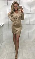 Платье-косуха Macqueen , беж ! , фото 1