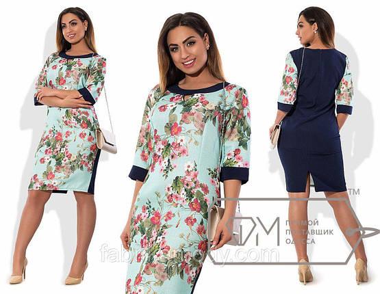 5e3343a34e6 Комбинированное женское платье ткань