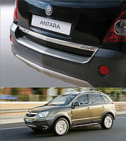 Накладка заднего бампера Opel Antara 2006-2015