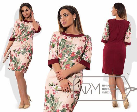 """Комбинированное женское платье ткань """"100% коттон"""" бордо 46, 48 размер норма, фото 2"""
