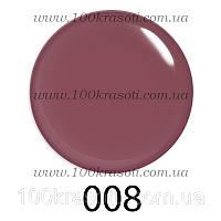 Гель-лак G.La Color, 10ml, цвет №008 (фиолетово-сливовый)