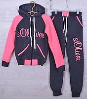 """Утепленный спортивный костюм на флисе """"S. Oliver"""" для девочек. 7-11 лет. Темно-серый+розовый. Оптом, фото 1"""