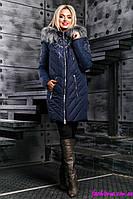 Зимняя Теплая Куртка Пальто с Вышивкой на Синтепухе Большие Размеры Темно-Синяя р.46 48 50 52