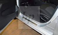 Защитные хром накладки на пороги Peugeot 301 (пежо 301 2013г+)