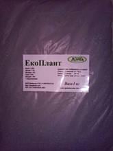 Экоплант, комплексное удобрение, фасовка 1 кг