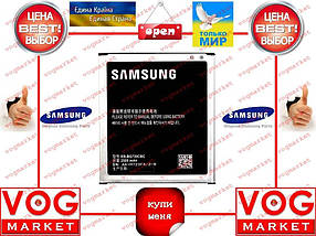 Аккумулятор Samsung EB-BG720CBC (G720) Оригинал