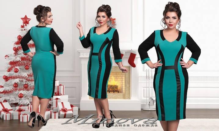 """Изысканное женское платье со вставками из эко кожи ткань """"Креп-трикотаж""""  48, 50 размер батал, фото 2"""