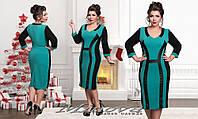 """Изысканное женское платье со вставками из эко кожи ткань """"Креп-трикотаж""""  48, 50 размер батал"""