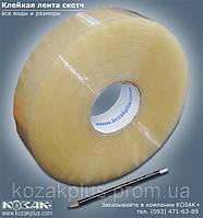 Скотч лента односторонняя Euro Tape 48 мм х 990 м