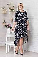 Платье женское Асимметрия р.48-54 V309-02