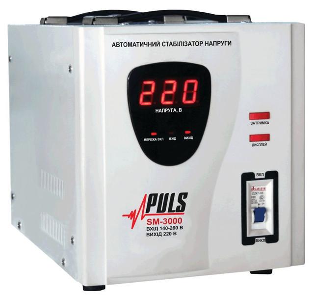 Сервоприводные стабилизаторы ТМ Puls