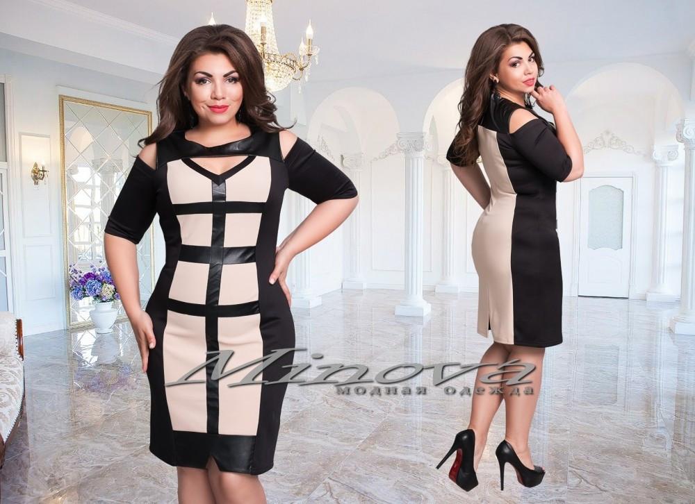 """Модное женское платье со вставками из эко кожи ткань """"Хлопок+стрейч"""" 54 размер батал"""