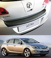 Накладка заднего бампера Opel Astra J 5 door 2009-2012