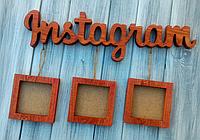 Фоторамка Instagram из дерева