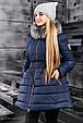 Красивая женская зимняя куртка 2353 синий, фото 3