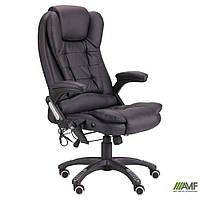 Кресло массажное Бали - AMF