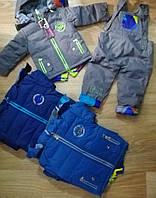 Куртка+комбинезон утепленные для мальчиков Cross Fire оптом, 12-36 мес.